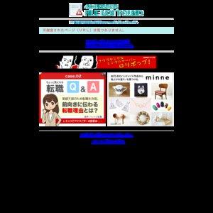 """ANIME FES. """"VS"""" 舞台挨拶(東京)"""