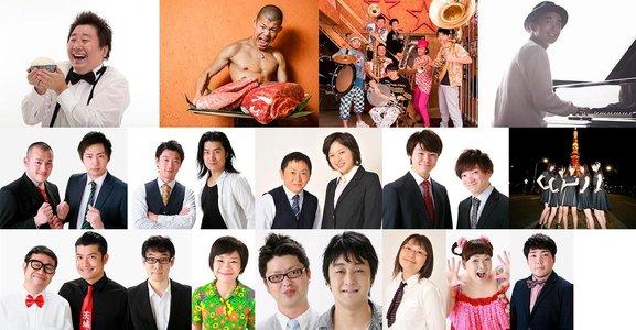 肉フェス TOKYO 2017 WONDERLAND スペシャルステージ 5/5