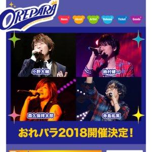 Original Entertainment Paradise -おれパラ- 2017 神戸ワールド記念ホール1日目
