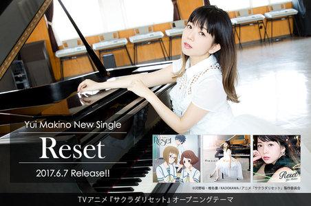 牧野由依「Reset」発売記念特典お渡し会 東京・HMV&BOOKS TOKYO