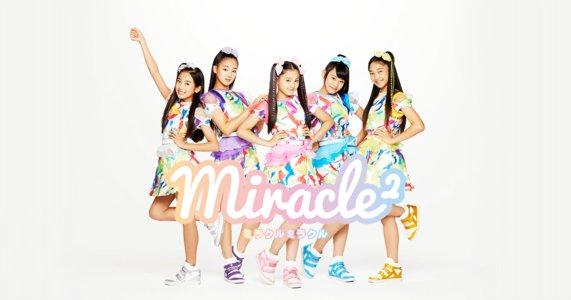 miracle2 from ミラクルちゅーんず! 「Catch Me!」リリースイベント 池袋サンシャインシティ 噴水広場