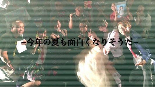 Les Nankayaru(仮) 〜レ・なんかやる(仮)〜@0825