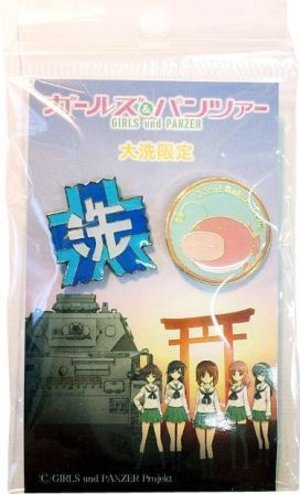 コミックマーケット83 「ガールズ&パンツァー&コミック&マーケット」カーニバル 渕上舞トークショー