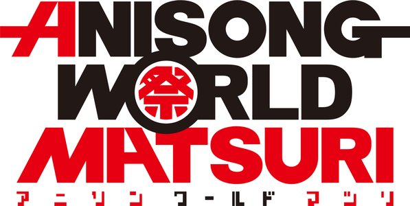 Anisong World Matsuri at Anime Expo 2017 1日目