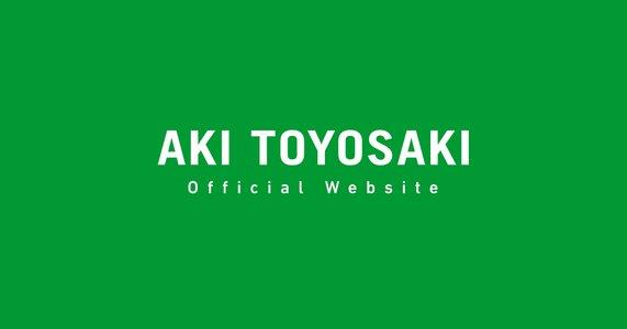 豊崎愛生15thシングル『ハニーアンドループス』発売記念イベント in タワーレコード