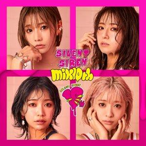 移籍第二弾シングル『AKANE/あわあわ』発売記念カウントダウンイベント 流山 1部