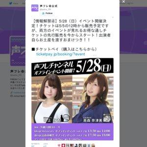 Shizucafe オフラインイベント vol.1