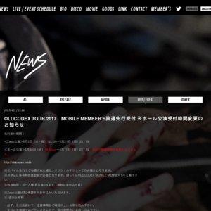 """OLDCODEX Tour 2017 """"they go, Where?"""" Zepp Osaka Bayside 9/3"""