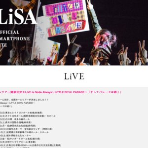 LiVE is Smile Always~LiTTLE DEViL PARADE~「そしてパレードは続く」香川公演
