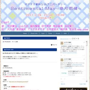 オジサマ専科5thアニバーサリー Sentimental May〜皐月雨情〜 夜公演 しっとりMy Rain