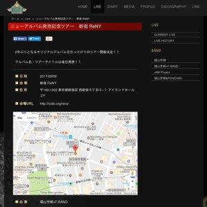 福山芳樹 ニューアルバム発売記念ツアー 新宿 ReNY