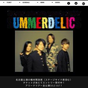 "GLAY ARENA TOUR 2017 ""SUMMERDELICS"" 埼玉公演2日目"