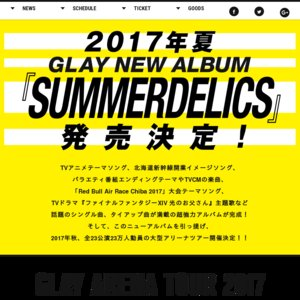 "GLAY ARENA TOUR 2017 ""SUMMERDELICS"" 宮城公演2日目"