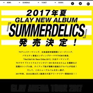 "GLAY ARENA TOUR 2017 ""SUMMERDELICS"" 福岡公演1日目"