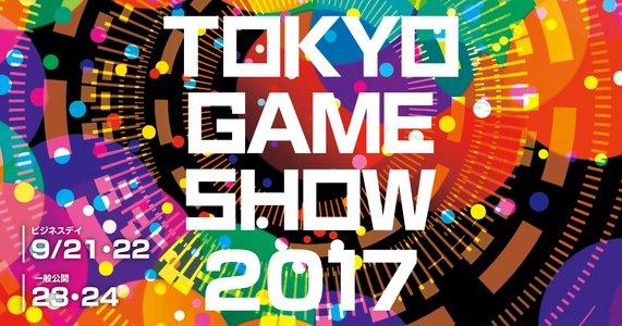東京ゲームショウ2017 一般公開日2日目