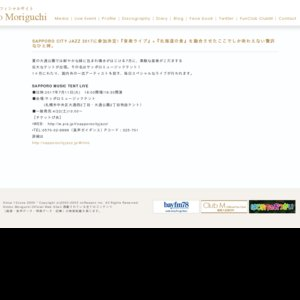 SAPPORO MUSIC TENT LIVE 7.11 tue SCJ × きたまえ↑ 森口博子