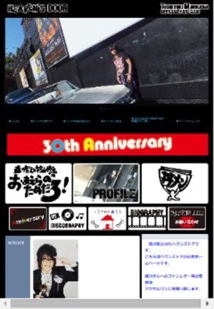 森川智之&檜山修之トークライブ 「おまえらのためだろ!第49弾」夜の部