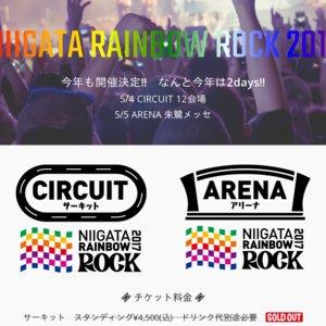 NIIGATA RAINBOW ROCK 2017 CIRCUIT@日報ホール
