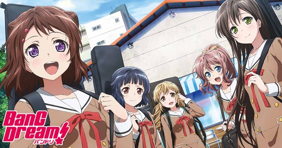 BanG Dream! 完全新作OVA舞台挨拶付先行上映会 ミッドランドスクエアシネマ 18時30分の回