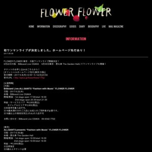 "ALLSAINTS presents ""Fashion with Music"" FLOWER FLOWER 1st stage"