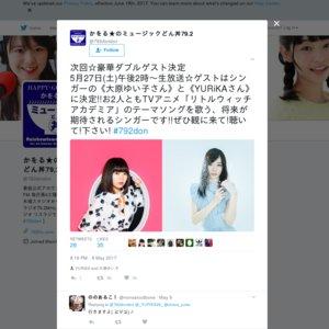 かをる★のミュージックどん丼79.2 第2回生放送