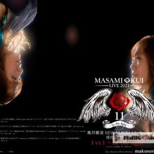 奥井雅美 Live tour 2010 ~i-magination~ 大阪公演