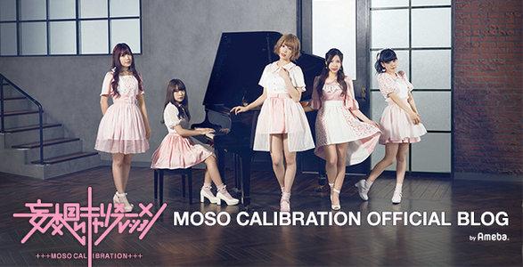 【6/3】13:00~<柏の葉>『桜色ダイアリー』発売記念リリースイベント