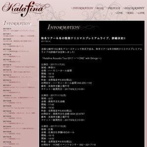 "「Kalafina Acoustic Tour 2017 〜""+ONE"" with Strings〜」@富山"