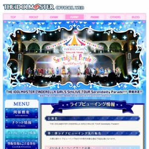 THE IDOLM@STER CINDERELLA GIRLS 5thLIVE TOUR Serendipity Parade!!! 幕張公演day2 ライブビューイング