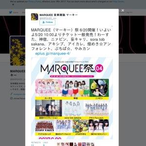 MARQUEE祭 vol.04