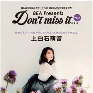 BEA Presents『Don't miss it…』vol.3