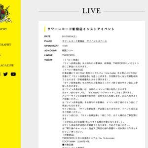 タワーレコード新宿店インストアイベント