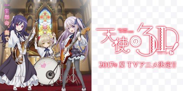TVアニメ『天使の3P!』ファンミーティング♪(昼公演)