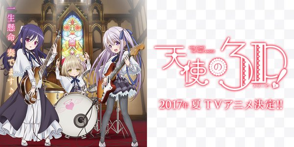 TVアニメ『天使の3P!』ファンミーティング♪(夜公演)