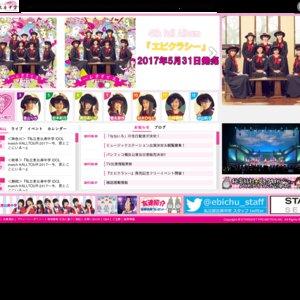 NHK 『シブヤノオト』番組協力 2017/05/21 私立恵比寿中学