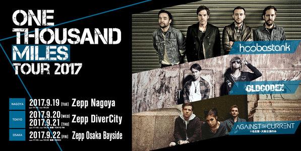 ONE THOUSAND MILES TOUR 2017 東京1日目