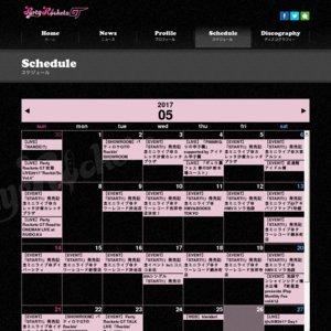 【5/28】「START!!」発売記念スペシャルイベント@ユニバーサルミュージック本社 2部 ポスターサイン会