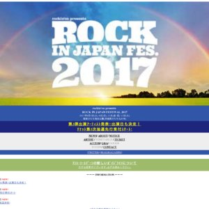 ROCK IN JAPAN FESTIVAL 2017 8/5