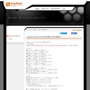 """fripSide 15th Anniversary Tour 2017-2018 """"crossroads"""" supported by animelo mix 兵庫公演"""