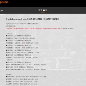 """fripSide 15th Anniversary Tour 2017-2018 """"crossroads"""" supported by animelo mix 愛知公演2日目"""