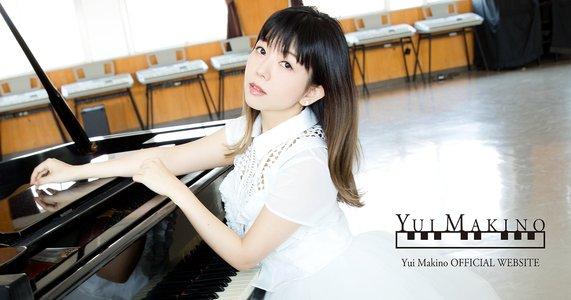 Yui Makino Live『Reset&Happiness』追加公演