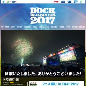 ROCK IN JAPAN FESTIVAL 2017 8/6