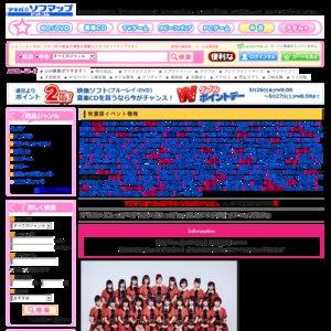 『アイドルカレッジIDC 夏をサキドリ!ソフマップ公演』6/22
