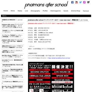 phatmans after school ワンマンツアー2017 ~near near near~ 愛知