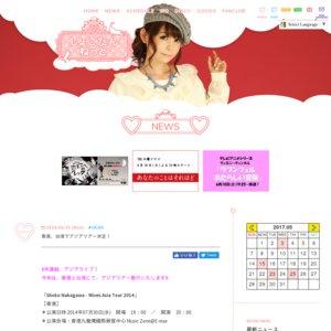 「Shoko Nakagawa - 9lives Asia Tour 2014」 【香港】