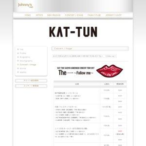 KAT-TUN KAZUYA KAMENASHI CONCERT TOUR 2017 The一 ~Follow me~ 長野公演
