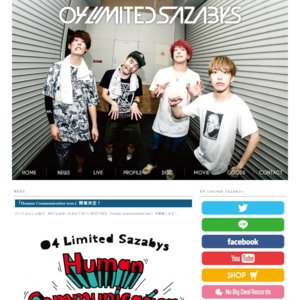 04 Limited Sazabys Human Communication tour 米子AZTiC laughs