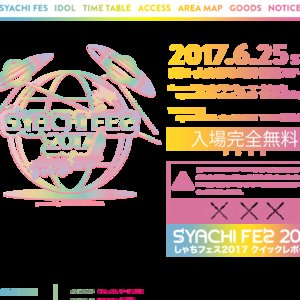 SYACHI FES 2017 powered by FREEDOM NAGOYA