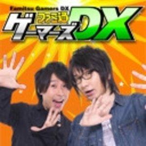 ファミ通ゲーマーズDX ~LEVEL 7~ 昼の部
