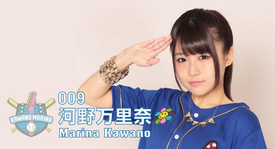 河野万里奈 全国ツアー 『We are MARINARS!!』大阪公演
